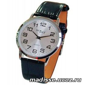 Где в ульяновске купить наручные часы? НАША СПРАВКА в